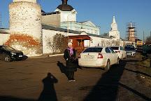 Bobrenev Monastery, Kolomna, Russia