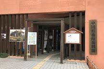 Nakagawa Funabansho Museum, Koto, Japan