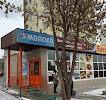 Фирменный магазин Волгоградского мясокомбината, Оломоуцкая улица на фото Волжского
