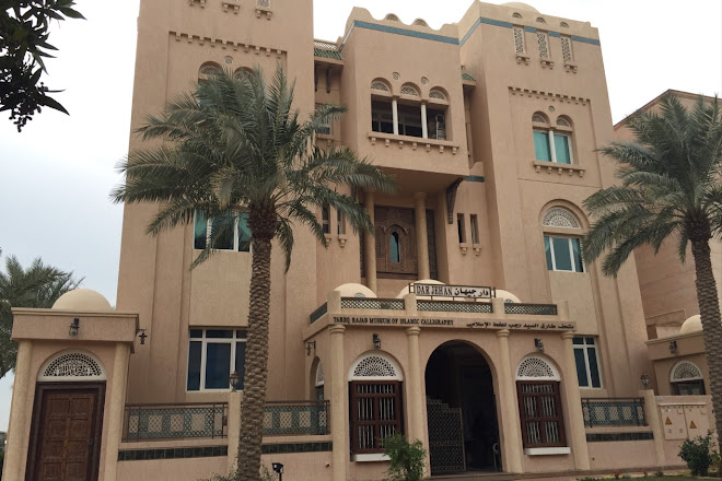Visit Tareq Rajab Museum on your trip to Kuwait City or Kuwait