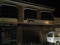 Tawakkal Officer Furniturr abbottabad