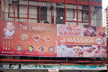 P. Plean Massage, Bangkok, Thailand
