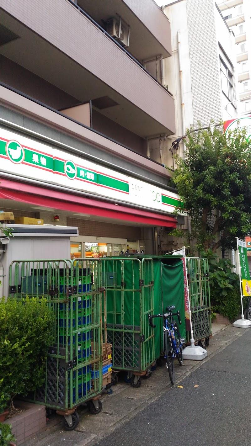 ローソンストア100 小田急相模原店