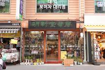 Insadong, Seoul, South Korea
