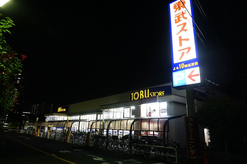東武 ストア 船橋
