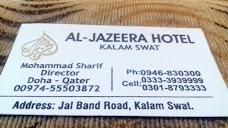AL JAZEERA HOTEL kalam