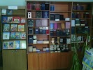 Библейское Общество в РБ, улица Чигладзе, дом 7 на фото Минска
