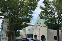 Izu Glass and Craft Museum, Ito, Japan