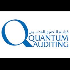 Quantum Auditing dubai UAE