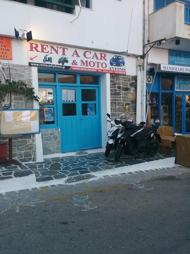 ANTONIS RENT A CAR MOTO