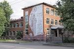 Калужский индустриально-технологический колледж