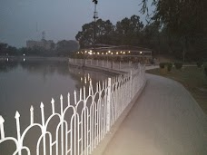 Race Course Gym lahore