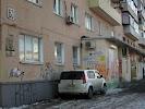 Пункт выдачи заказов от интернет-магазинов, Луговая улица на фото Владивостока