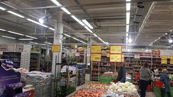 великие луки самый большой гипермаркет фото