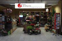 Flowerterminal, Frankfurt, Germany