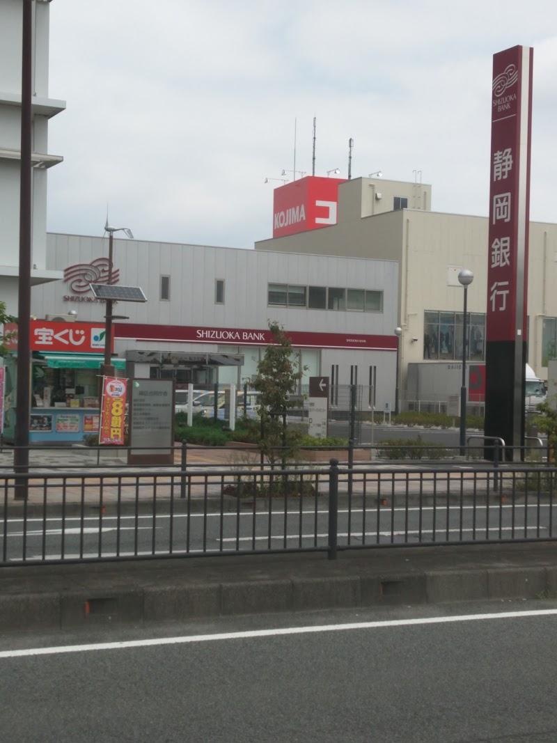 静岡銀行 橋本支店