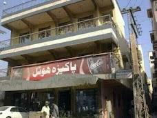 Vegetable Market dera-ghazi-khan