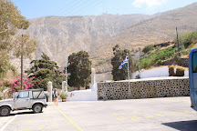 Panagia Episkopi, Santorini, Greece