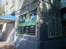 Rycos, улица Серова на фото Краснодара