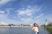 Nizhniy Kaban Lake, Kazan, Russia
