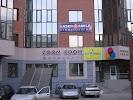 Лазер Смайл, Стоматологическая Клиника, ООО, Молодогвардейская улица на фото Самары
