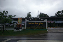 Bhumibol Dam, Sam Ngao, Thailand