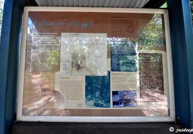 Elliot Falls Campgrounds, Cape York