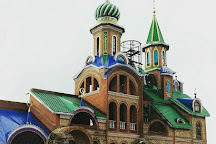 Derevo Druzhby, Sochi, Russia