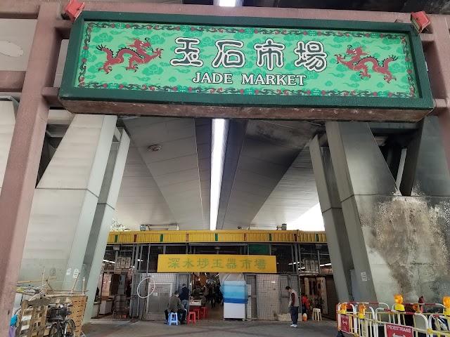 Sham Shui Po Jade Market