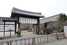 Kajuji Temple, Kyoto, Japan