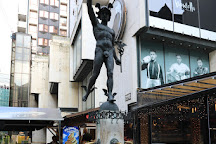 Hermes Fountain, Budapest, Hungary