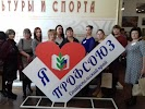 Metropol Hall, улица Ленина на фото Ставрополя