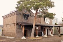 Kikuta Kazuo Memorial Hall, Oshu, Japan