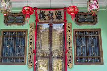 Pinang Peranakan Mansion, George Town, Malaysia