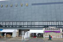 Aichi Prefectural Gymnasium, Nagoya, Japan