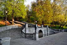 Gorky Central Park of Culture and Leisure, Moscow, Russia
