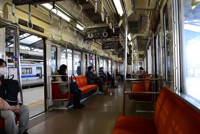 Kagurazaka Station