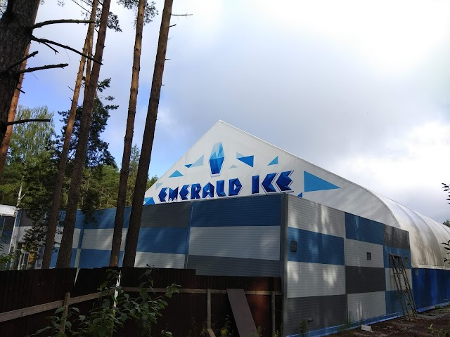 Sport and sports facilities Emerald Ice