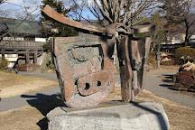 Takashima Castle, Suwa, Japan