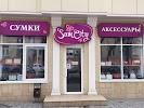 Sumcity, проспект Кирова на фото Пятигорска
