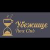Антикафе Time Club Убежище, Кривоколенный переулок, дом 12, строение 1 на фото Москвы