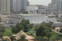 Al Mahatta Museum, Sharjah, United Arab Emirates