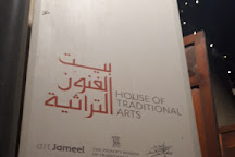 Jameel House of Traditional Arts Jeddah, Jeddah, Saudi Arabia
