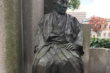 Ichizo Hayashi Statue, Osaka, Japan