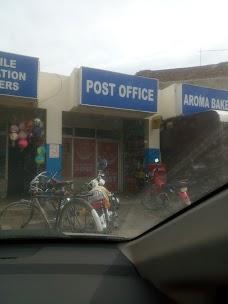 Fazaia Post Office rawalpindi