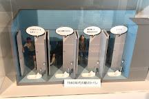 TOTO Museum, Kitakyushu, Japan