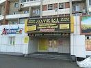 Ломбард Самородок, улица Панфиловцев, дом 29 на фото Хабаровска