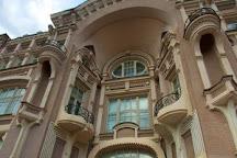 Kirovohrad Art Museum, Kropyvnytskyi, Ukraine