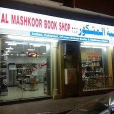 Al Mashkoor Bookshop LLC dubai UAE