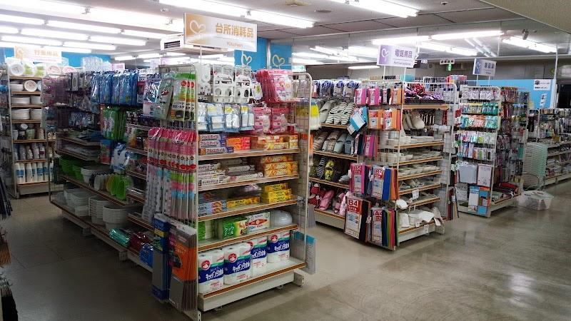 シルク東神奈川店